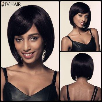 Bob Side Bang Short Straight Siv Hair Human Hair Wig