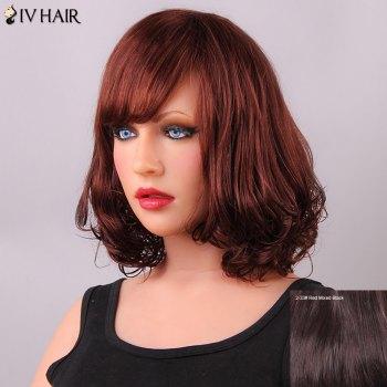 Charming Medium Tail Adduction Side Bang Women's Siv Human Hair Wig