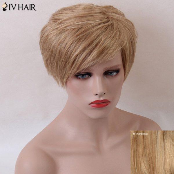 Siv Short Side Bang Shaggy Natural Straight Human Hair Wig