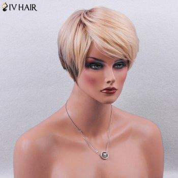 Siv Hair Colormix Side Bang Pixie Short Silky Straight Human Hair Wig
