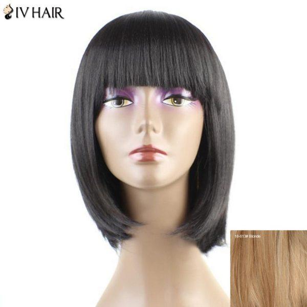 Siv Hair Short Straight Bob Full Bang Human Hair Wig