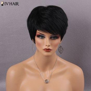 Siv Hair Fluffy Short Side Bang Straight Real Natural Hair Wig