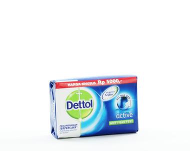 Dettol Active Soap 4 oz / 110 g