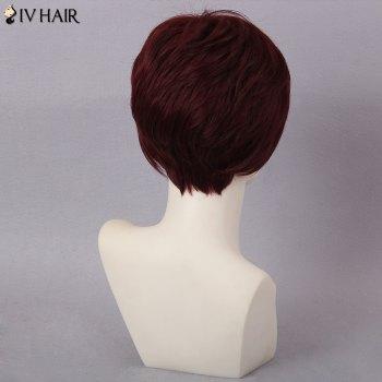 Siv Hair Short Pixie Side Bang Layered Human Hair Wig