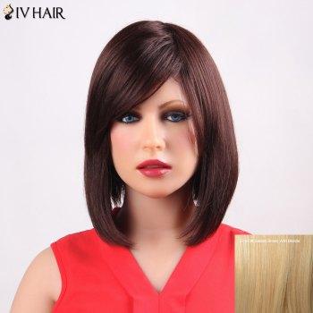 Bob Style Siv Hair Straight Fashion Medium Side Bang Capless Human Hair Wig For Women