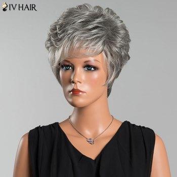 Siv Short Colormix Layered Side Bang Curly Human Hair Wig