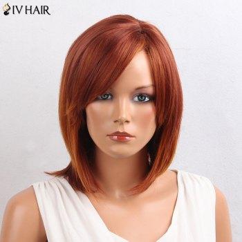 Siv Hair Oblique Bang Straight Bob Short Human Hair Wig
