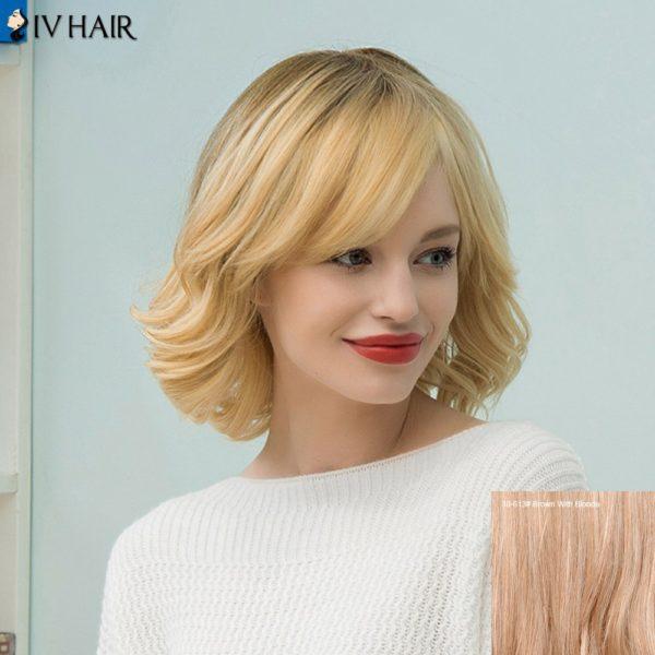 Siv Hair Medium Slightly Curly Tail Upwards Bob Human Hair Wig