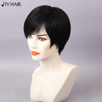 Siv Hair Short Pixie Silky Straight Side Bang Human Hair