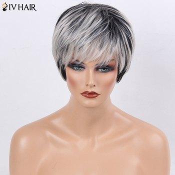 Siv Hair Short Inclined Bang Straight Colormix Human Hair Wig