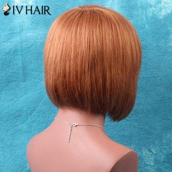 Siv Short Shaggy Neat Bang Bob Straight Human Hair Wig