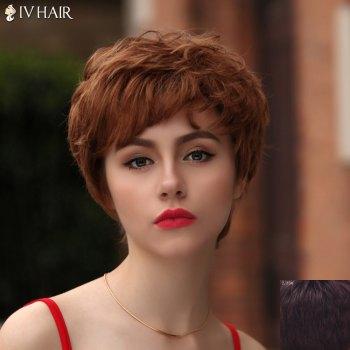 Fashion Short Side Bang Bouffant Curly Siv Hair Capless Human Hair Wig For Women